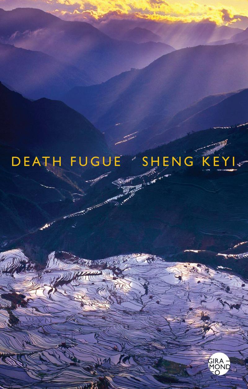 DeathFugue-cover