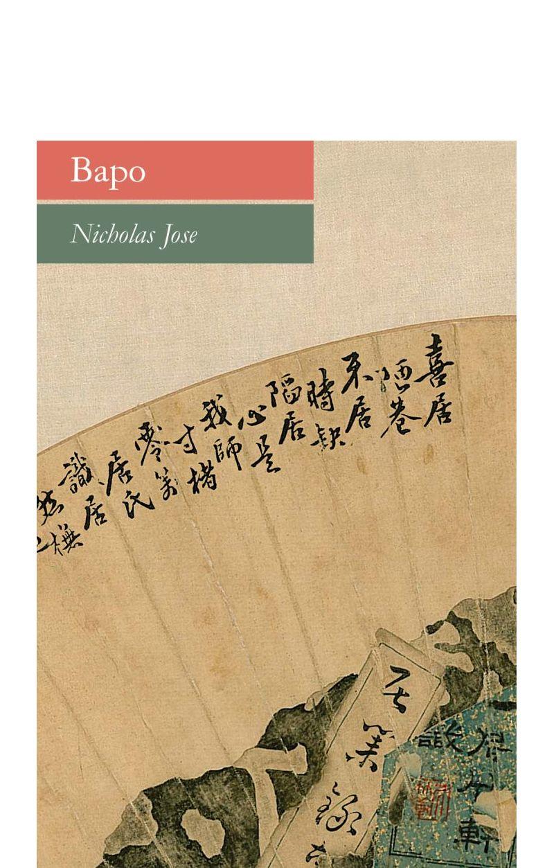 Jose-Bapo-cover web